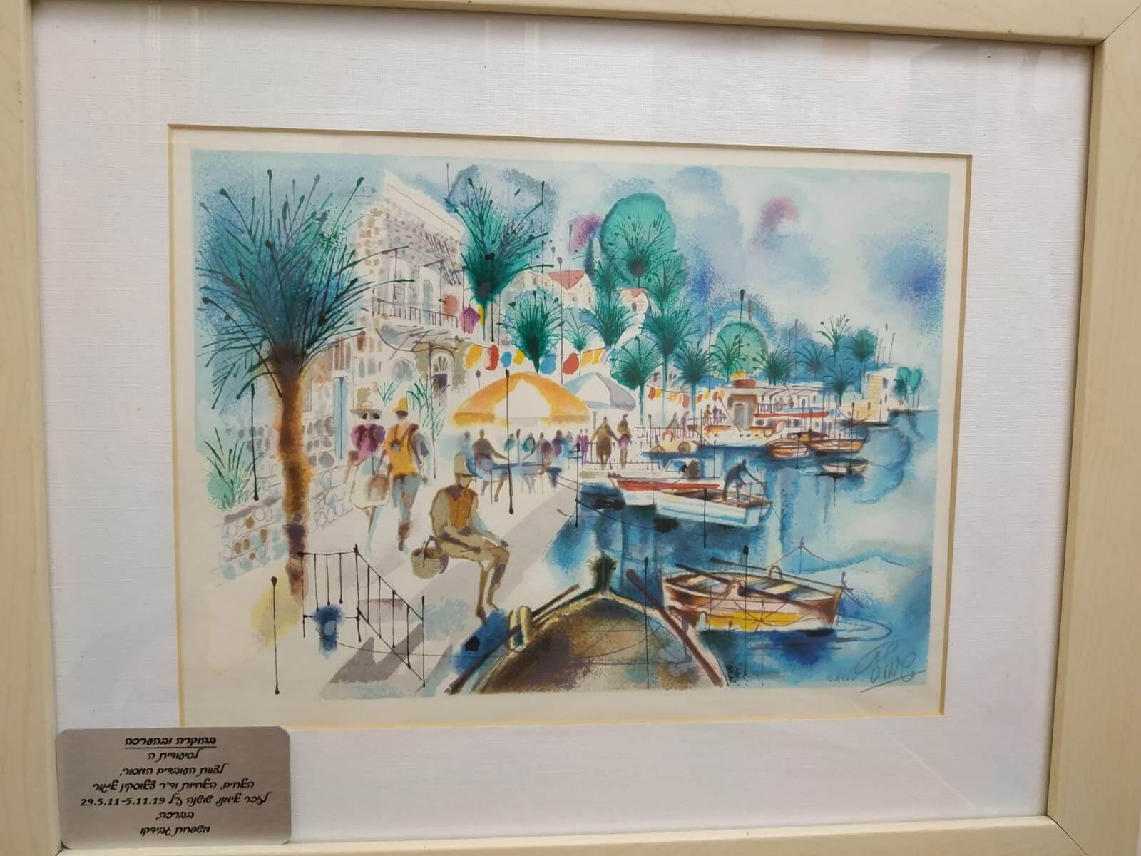 ציור שמן של עיר נמל צבעונית , תמונה על הקיר בגולדן קר מרכז שיקום