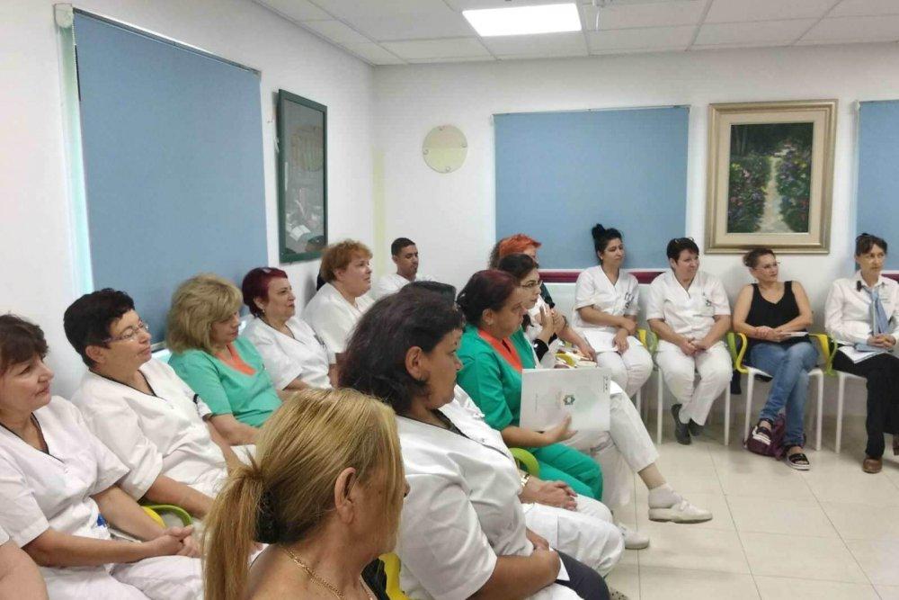 מרכז רפואי במרכז